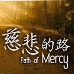 path-of-mercy